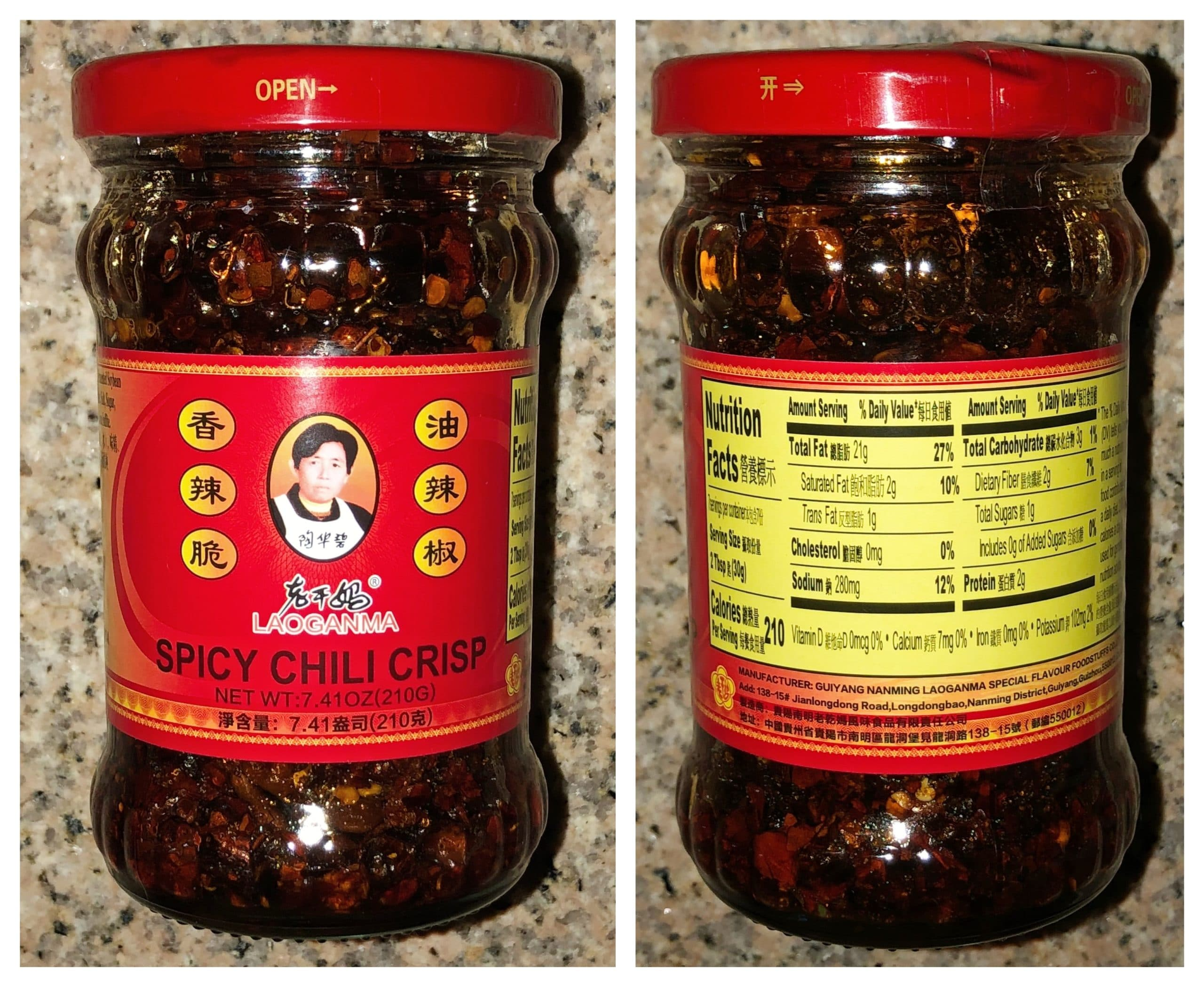 Bespoke Post Spicy Chili Crisp